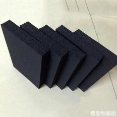 新疆橡塑板在生活中的应用