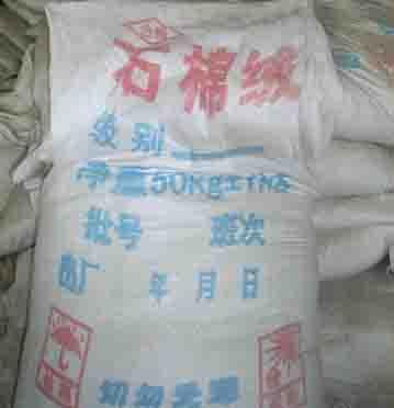 乌鲁木齐石棉绒