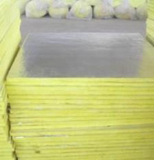 伊犁铝箔玻璃棉板