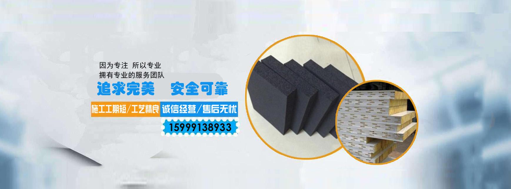 新疆橡塑管